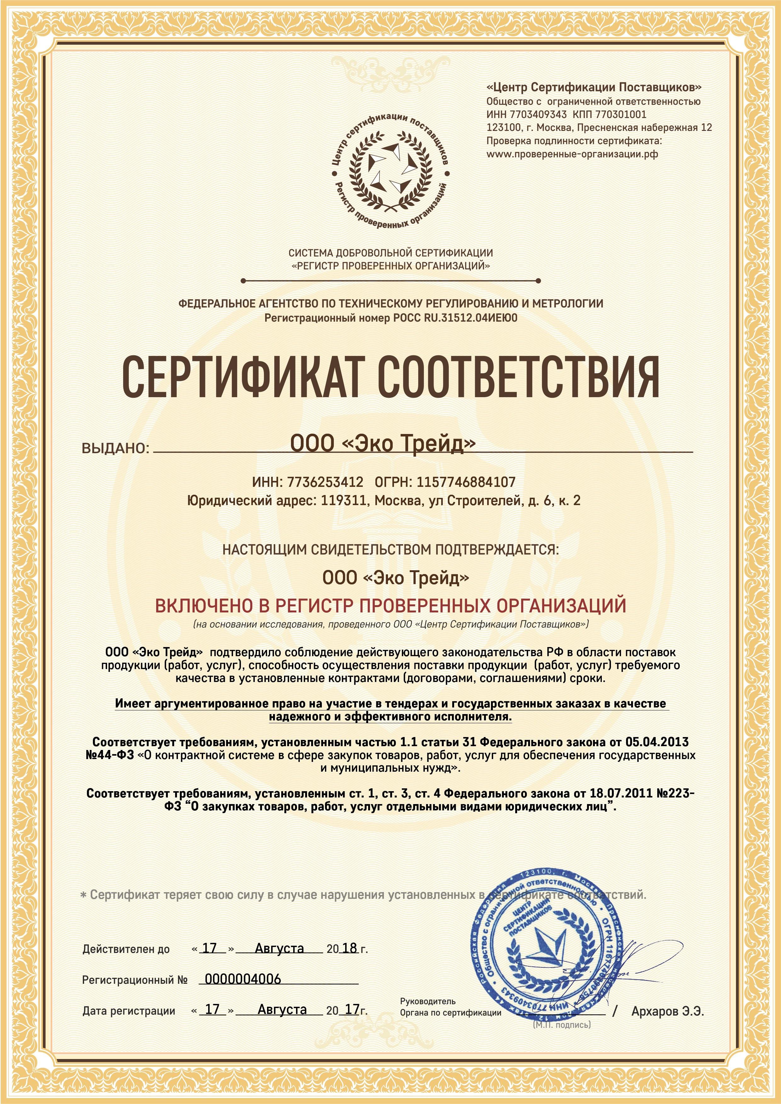 Томск материалы стройпарк кровельные