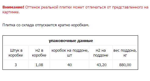 https://www.e-t1.ru/images/upload/лялялялялялялялляляля%201323232323.png