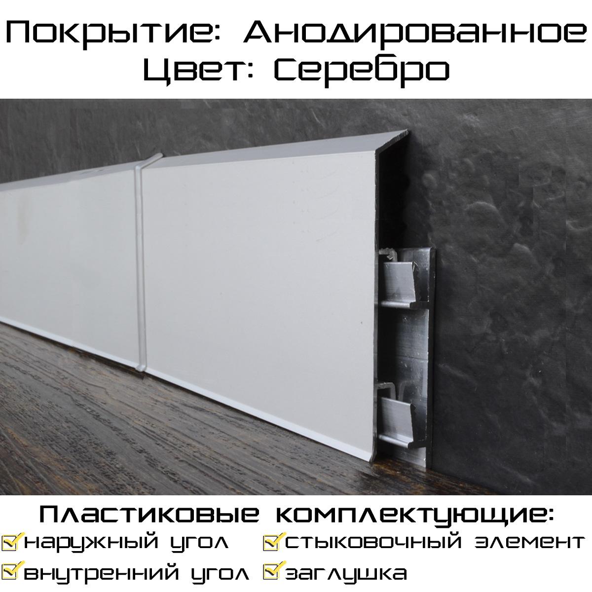 https://www.e-t1.ru/images/upload/100_clips.jpg