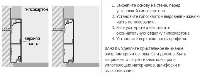 Плинтус Progress Profiles PROSKIRTING FLAT АЛЮМИНИЙ АНОДИРОВАННЫЙ