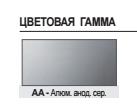 Алюминиевый плинтус Progress Profiles PROSKIRTING INS