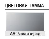 https://www.e-t1.ru/images/upload/2016-10-25_12-17-24.png