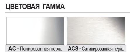 https://www.e-t1.ru/images/upload/2016-11-10_13-03-10%20-%20копия.png