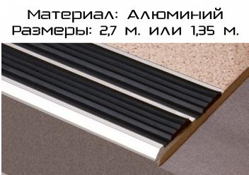 https://www.e-t1.ru/images/upload/2017-01-20_13-11-15.png
