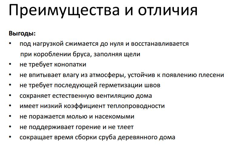 https://www.e-t1.ru/images/upload/2017-02-08_15-59-50.png