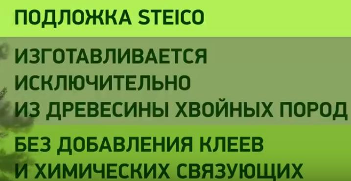 https://www.e-t1.ru/images/upload/2017-02-10_11-11-17.png