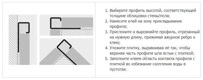 https://www.e-t1.ru/images/upload/2018-02-01_10-14-58.png