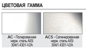 https://www.e-t1.ru/images/upload/2018-02-07_14-39-58.png