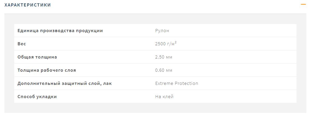 https://www.e-t1.ru/images/upload/2018-07-16_12-45-20.png