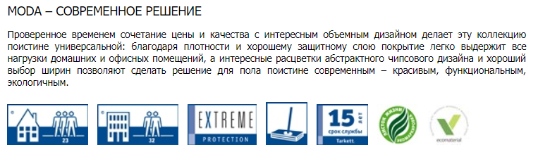 https://www.e-t1.ru/images/upload/2018-07-16_13-47-11.png