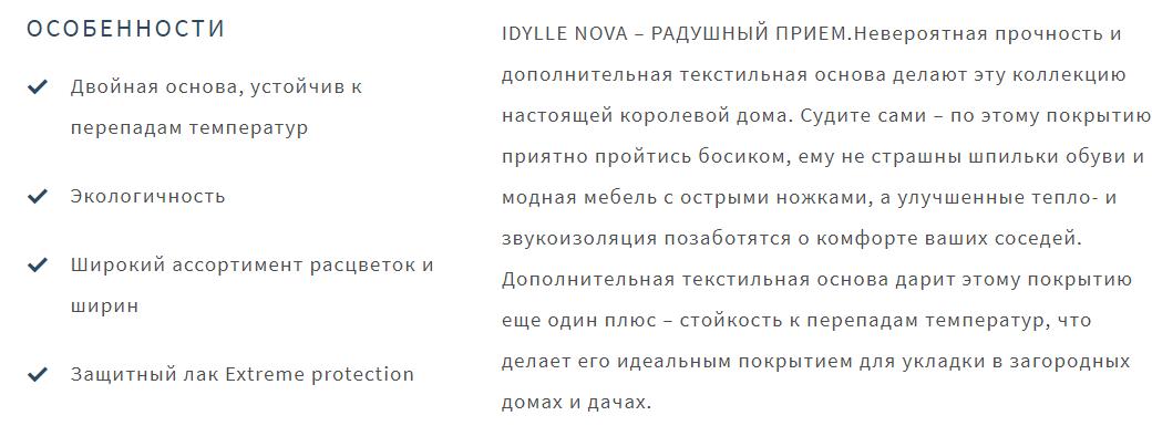 https://www.e-t1.ru/images/upload/2018-07-17_09-17-51.png