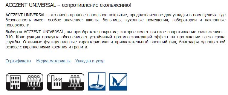 https://www.e-t1.ru/images/upload/2018-07-17_10-18-00.png