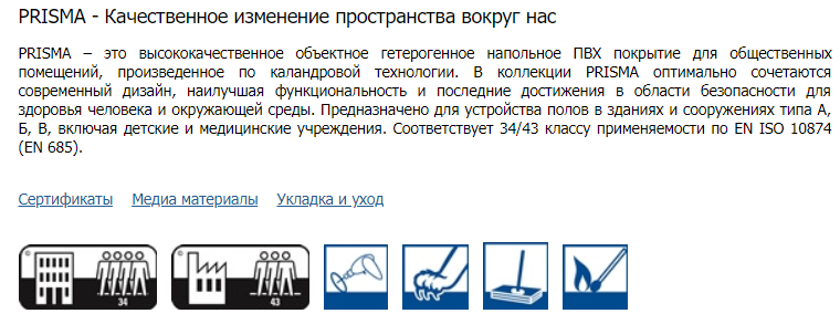 https://www.e-t1.ru/images/upload/2018-07-17_12-15-52.png