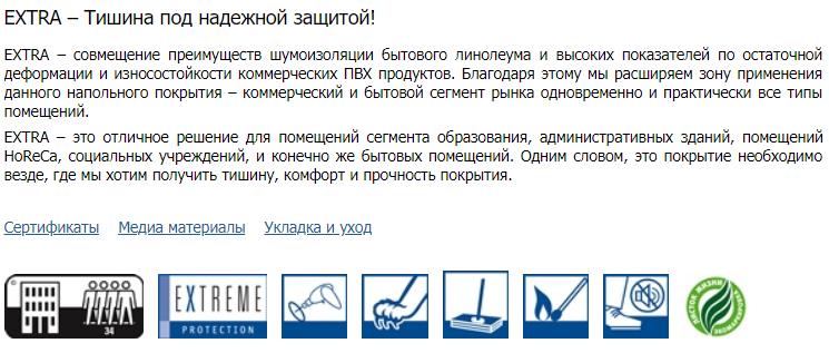 https://www.e-t1.ru/images/upload/2018-07-17_12-32-23.png