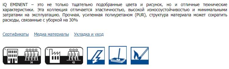 https://www.e-t1.ru/images/upload/2018-07-17_14-37-44.png