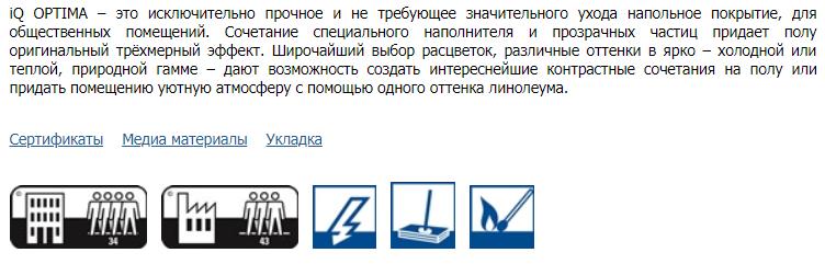 https://www.e-t1.ru/images/upload/2018-07-20_09-30-48.png