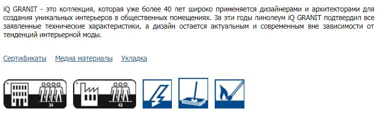 https://www.e-t1.ru/images/upload/2018-07-20_09-43-59.png
