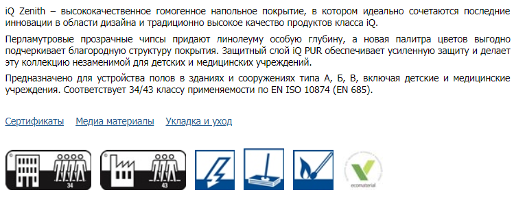 https://www.e-t1.ru/images/upload/2018-07-20_11-02-12.png