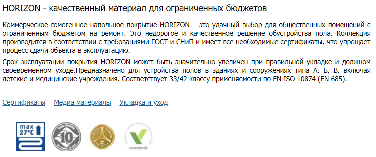 https://www.e-t1.ru/images/upload/2018-07-20_11-08-25.png