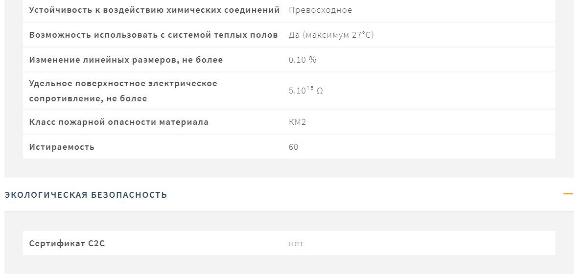 https://www.e-t1.ru/images/upload/2018-07-20_12-05-19.png