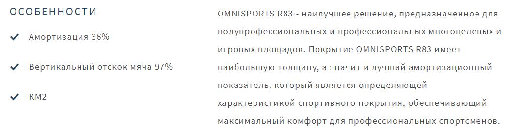 https://www.e-t1.ru/images/upload/2018-07-20_12-26-27.png