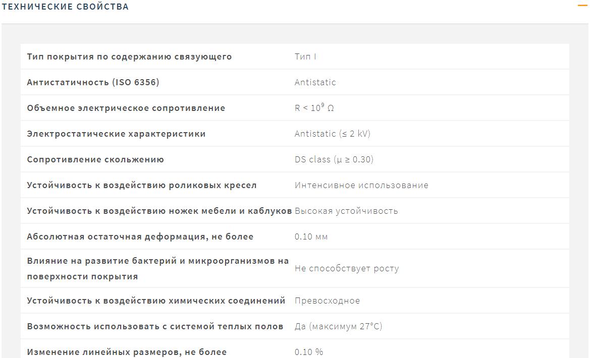https://www.e-t1.ru/images/upload/2018-07-20_12-27-03.png