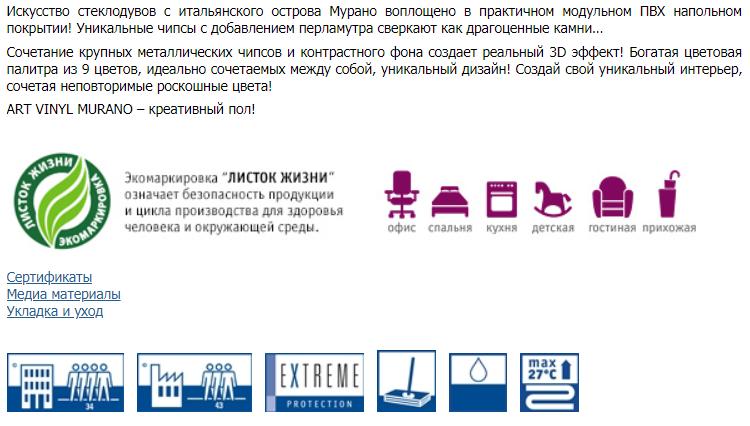 https://www.e-t1.ru/images/upload/2018-07-20_13-00-20.png