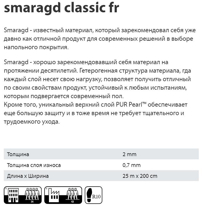 https://www.e-t1.ru/images/upload/2018-07-20_13-15-11.png