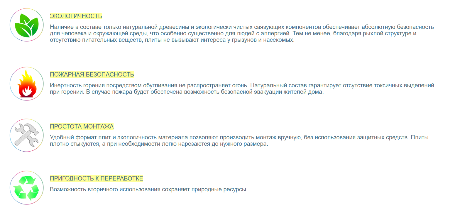 https://www.e-t1.ru/images/upload/2019-10-03_14-55-25.png