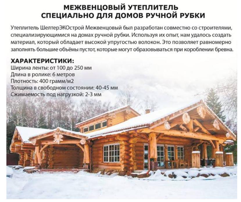 https://www.e-t1.ru/images/upload/2019-10-09_17-25-15.png