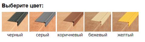https://www.e-t1.ru/images/upload/2019-11-18_13-22-05.png