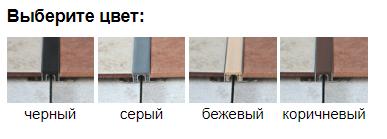 https://www.e-t1.ru/images/upload/2019-11-19_13-13-15.png