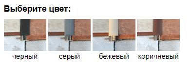 https://www.e-t1.ru/images/upload/2019-11-19_15-55-15.png