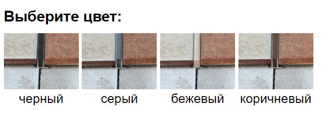 https://www.e-t1.ru/images/upload/2019-11-20_10-07-43.png