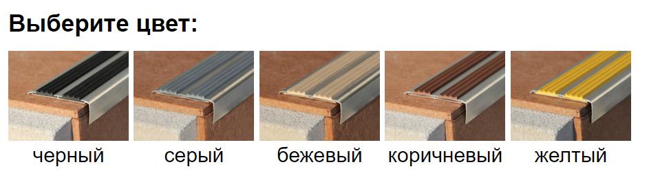 https://www.e-t1.ru/images/upload/2019-11-20_10-24-02.png