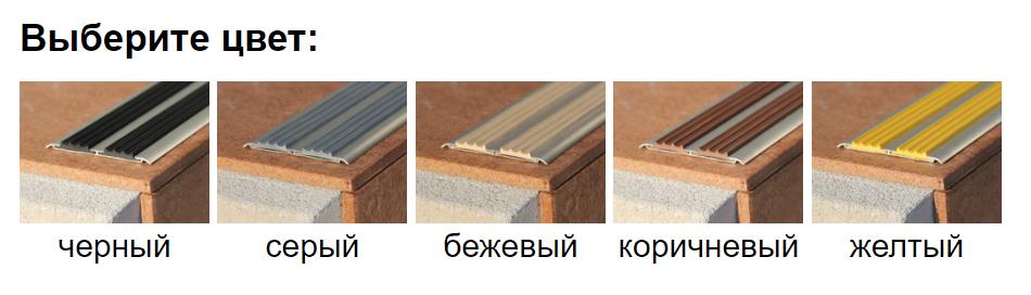 https://www.e-t1.ru/images/upload/2019-12-12_14-18-29.png