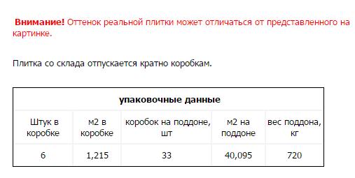 https://www.e-t1.ru/images/upload/88888888888888888888888888.png