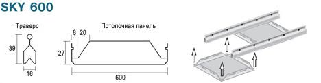 https://www.e-t1.ru/images/upload/sky600b1%20(1).jpg